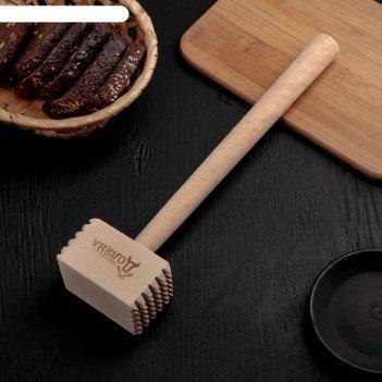Молоток для мяса «берёзовый», 28 см