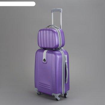 Чемодан с кейсом, малый, 20, 26 л, кодовый замок, 4 колеса, цвет фиолетовы