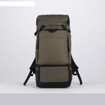 Рюкзак турист №50 цв. хаки тк. брезент,32*3*58* отд на молнии, 3 н/кармана