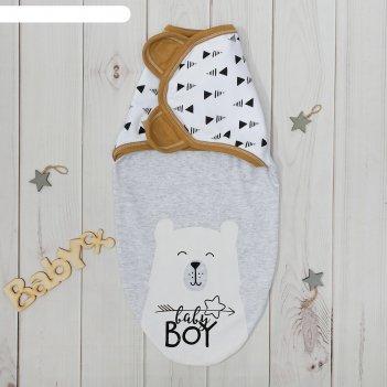 Пеленка-кокон крошка я baby bear, рост 50-62см (0-3мес)