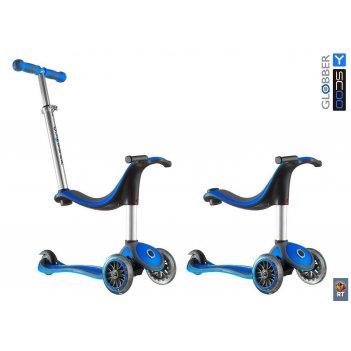 Самокат y-scoo rt globber my free seat 4 in 1 blue с блокировкой колес
