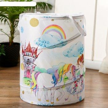 Корзинка для игрушек единорог и принцесса 35х35х45 см