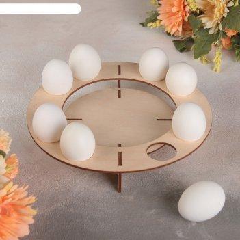 Подставка для пасхального кулича и яиц, 24х24х4 см