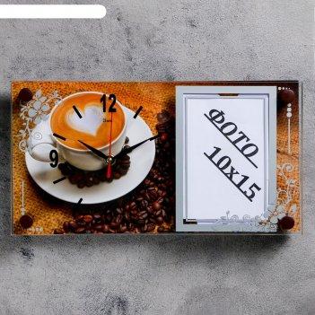 Часы настенно-настольные с фоторамкой чашка кофе, стекло, 17х32 см