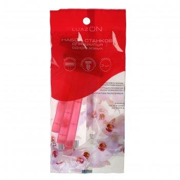 Набор станков для бритья luazon, с 2 лезвиями, одноразовые, розовые, 3 шт