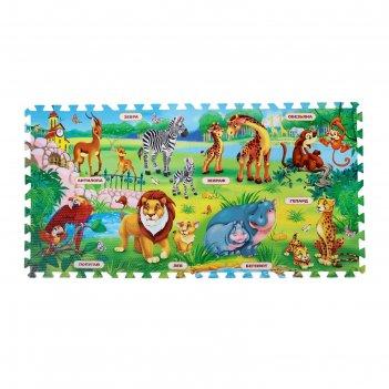 Коврик-пазл зоопарк, 8 сегментов, каждый 31.5 х 31.5 см