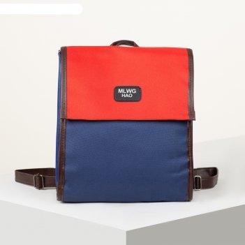 Рюкзак молод арина, 27*14*33, 3 отд на клапане, синий
