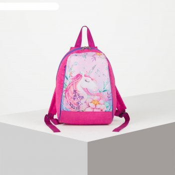 Рюкзак волшебный единорог, тропики, 20*13*26, отд на молнии, розовый