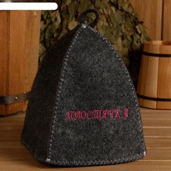 Банная шапка с вышивкой холостячка