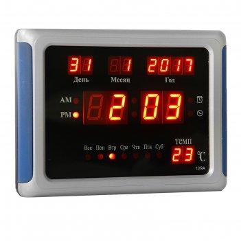 Часы настенные электронные с календарём и будильником, красные цифры 23х5х