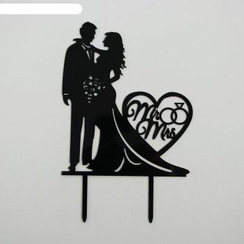 Топпер влюбленная пара