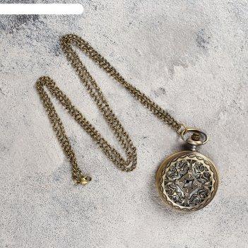 Карманные часы вензель, кварцевые, на цепочке 80см, d=4,5см