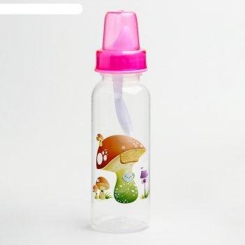 Бутылочка для кормления 3 в 1, в комплекте ложка и носик-поильник, 250 мл,