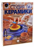Набор с гончарным кругом, серия студия керамики: кофейный сервиз, красная