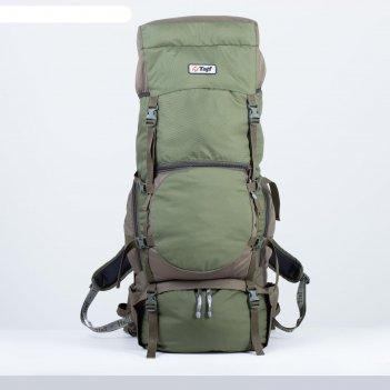Рюкзак туристический, 80 л, отдел на стяжке, 2 наружных кармана, 2 боковых