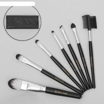 Набор кистей для макияжа, 7 предметов, на кнопке, цвет чёрный
