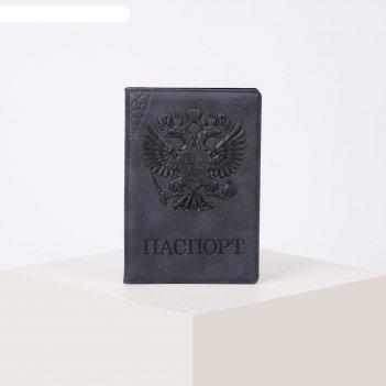 Обложка для паспорта, цвет серый