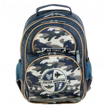 Рюкзак школьный с эргономичной спинкой, calligrata, 36 х 23 х 13, «хакки»,
