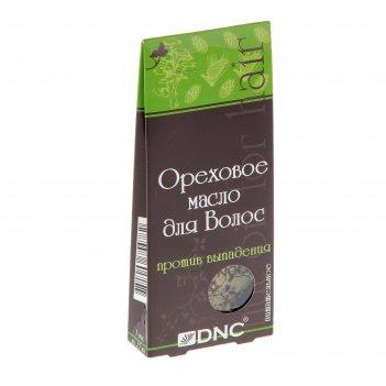Ореховое масло для волос dnc против выпадения 3*15 мл   1101074