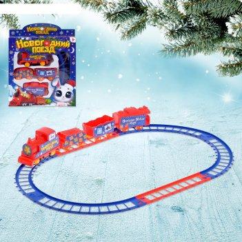Железная дорога новогодний поезд, работает от батареек, №sl-02409