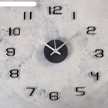 Часы-наклейка diy данбери, серебрянные, 40 см