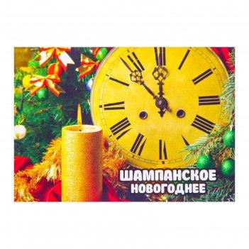 Наклейка новогоднее шампанское свеча, часы