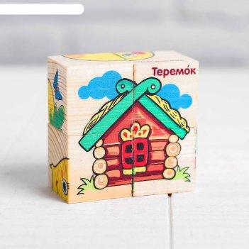 Кубики деревянные любимые сказки, набор 4 шт.