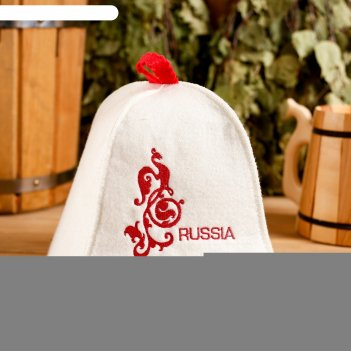 Колпак для бани  шапка russia белая