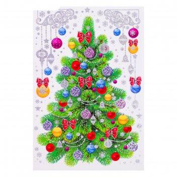 Набор наклеек новогодняя ёлочка голографическая фольга, украшения, 16,7 х