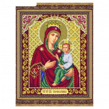 Набор для вышивки бисером «пресвятая богородица скоропослушница»