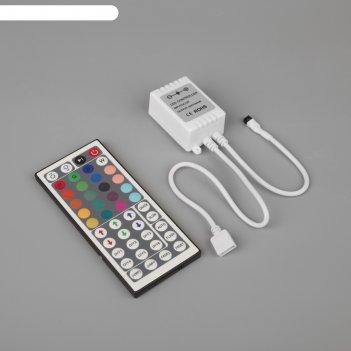 Контроллер rgb для модулей/лент, 12v, 72w, пульт ик 44 кнопки