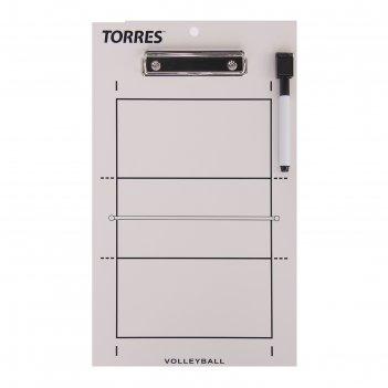 Тактическая доска для волейбола torres, арт.tr1001v, маркерная, с зажимом