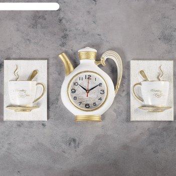 Часы настенные, серия: кухня, сангино, белые, 26.5х24 см