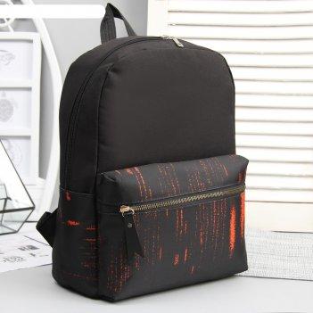 Рюкзак молодёжный, отдел на молнии, 3 наружных кармана, цвет чёрный/оранже