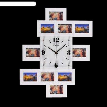Часы настенные хайтек. пирамида, белые + 10 фоторамок 10 x 15 см