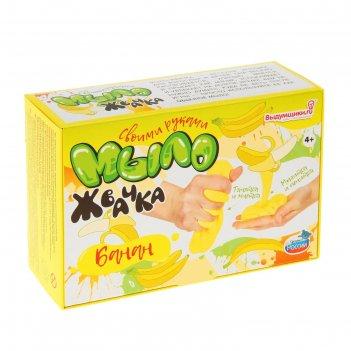 Набор для изготовления мыла-жвачки банан