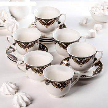 Сервиз кофейный жасмин, 12 предметов: 6 чашек 220 мл, 6 блюдец 13,5 см
