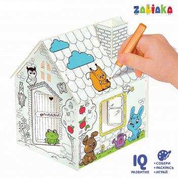 Zabiaka домик раскраска животные 3 в 1