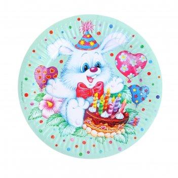Тарелка с ламинацией заяц, 18 см