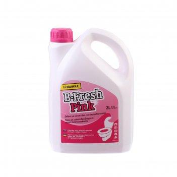 Жидкость для биотуалета thetford, b-fresh pink 2 л, для верхнего бака, кон