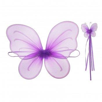 Карнавальный набор бабочка, 2 предмета: крылья, жезл, 4-6 лет, цвет сирене