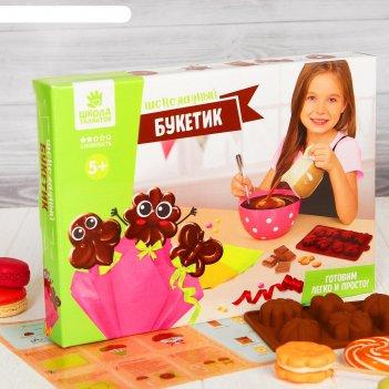Набор для создания шоколада букет из шоколадок