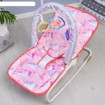 Шезлонг - качалка для новорождённых волшебная пони игровая дуга, игрушки