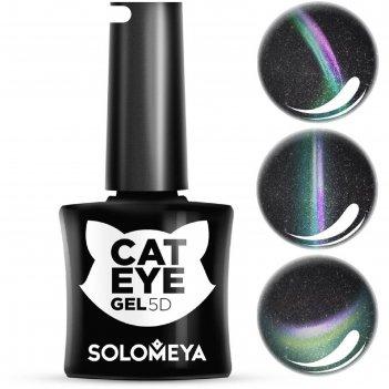 Гель-лак solomeya «кошачий глаз 5d» 3 сфинкс