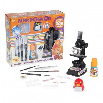 Микроскоп+мини-телескоп и калейдоскоп фиксики с набором для исследований №