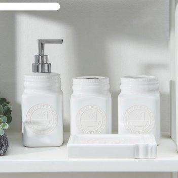 Набор аксессуаров для ванной комнаты «лу лу», 4 предмета (дозатор, мыльниц