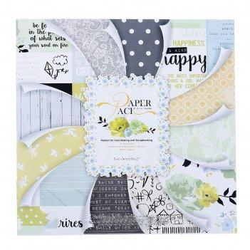 Набор бумаги для скрапбукинга 24 листа 12 дизайнов аромат счастья 30х30 см