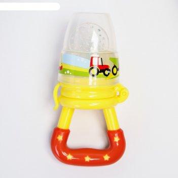 Ниблер «наше сокровище», с силиконовой сеточкой, цвет жёлтый/оранжевый