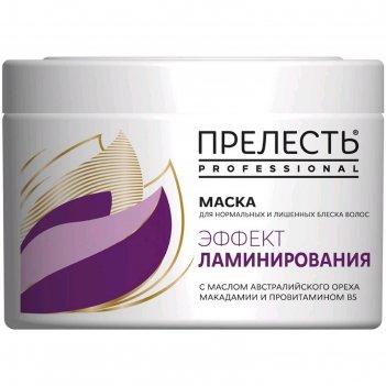 Маска для нормальных и лишенных блеска волос прелесть professional эффект