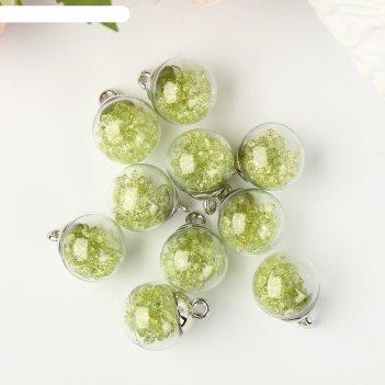 Подвеска декоративная для творчества стекло шар - камешки зелёная d=1,6 см